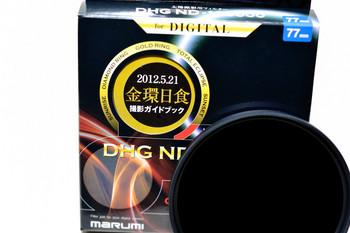 DSC_2786.jpg
