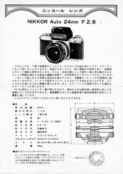 24mm_1.jpg